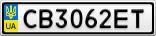 Номерной знак - CB3062ET