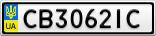 Номерной знак - CB3062IC