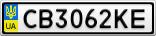 Номерной знак - CB3062KE