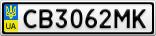 Номерной знак - CB3062MK
