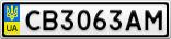Номерной знак - CB3063AM