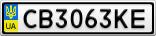 Номерной знак - CB3063KE