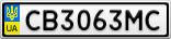 Номерной знак - CB3063MC