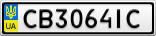 Номерной знак - CB3064IC