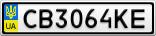 Номерной знак - CB3064KE