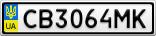 Номерной знак - CB3064MK