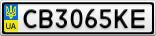 Номерной знак - CB3065KE