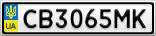 Номерной знак - CB3065MK