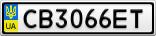 Номерной знак - CB3066ET