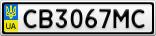 Номерной знак - CB3067MC