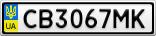 Номерной знак - CB3067MK