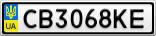 Номерной знак - CB3068KE