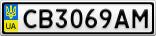 Номерной знак - CB3069AM