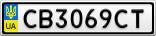 Номерной знак - CB3069CT