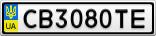 Номерной знак - CB3080TE