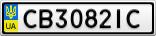 Номерной знак - CB3082IC