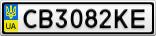 Номерной знак - CB3082KE
