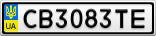 Номерной знак - CB3083TE