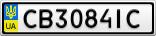 Номерной знак - CB3084IC