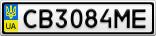 Номерной знак - CB3084ME