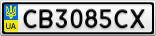 Номерной знак - CB3085CX