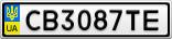 Номерной знак - CB3087TE