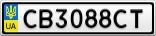 Номерной знак - CB3088CT