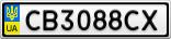 Номерной знак - CB3088CX