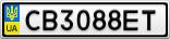Номерной знак - CB3088ET
