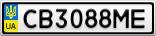 Номерной знак - CB3088ME