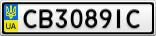 Номерной знак - CB3089IC
