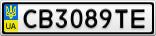 Номерной знак - CB3089TE