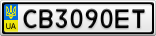 Номерной знак - CB3090ET