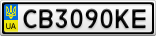 Номерной знак - CB3090KE