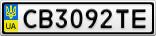 Номерной знак - CB3092TE
