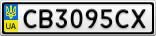 Номерной знак - CB3095CX