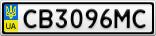 Номерной знак - CB3096MC