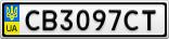 Номерной знак - CB3097CT