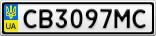 Номерной знак - CB3097MC