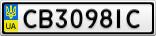 Номерной знак - CB3098IC