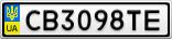 Номерной знак - CB3098TE