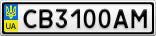 Номерной знак - CB3100AM