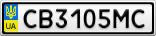 Номерной знак - CB3105MC