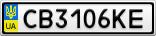 Номерной знак - CB3106KE
