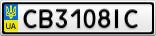 Номерной знак - CB3108IC