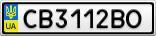 Номерной знак - CB3112BO