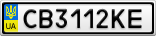 Номерной знак - CB3112KE