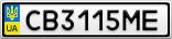 Номерной знак - CB3115ME