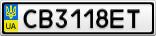 Номерной знак - CB3118ET