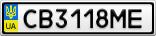 Номерной знак - CB3118ME